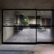 A concrete showroom in Japan