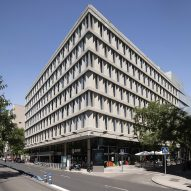 IBM office building, Madrid