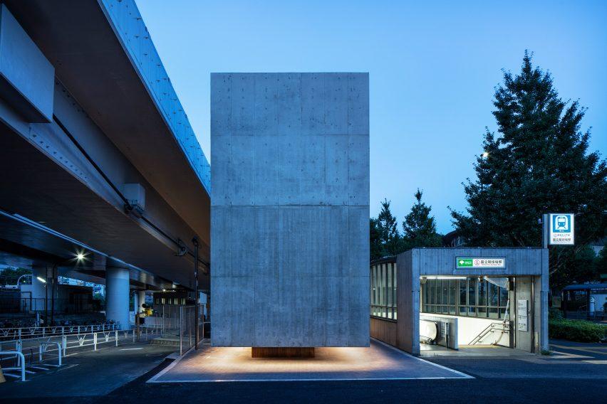 Concrete toilet in Tokyo