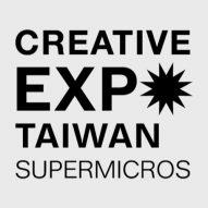 Creative Expo Taiwan 2021