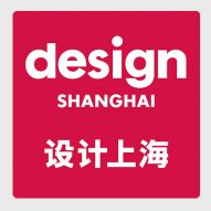 Design Shanghai 2021