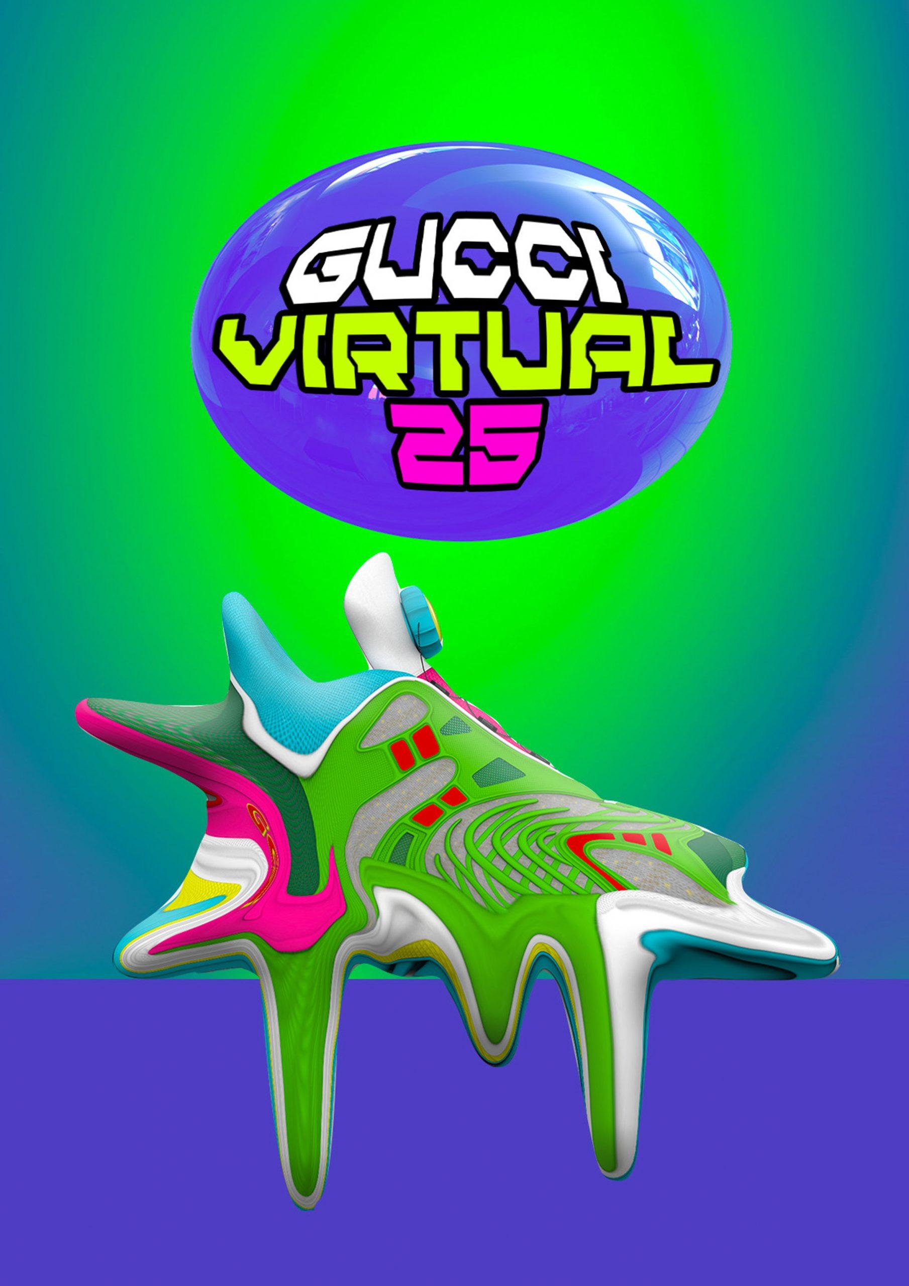 Gucci Virtual 25 trainer wallpaper