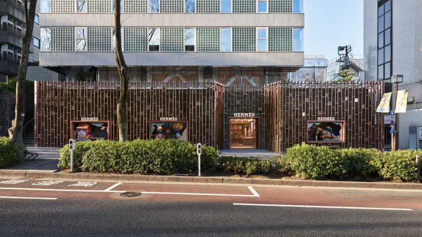 A shop in Tokyo with a gridded facade