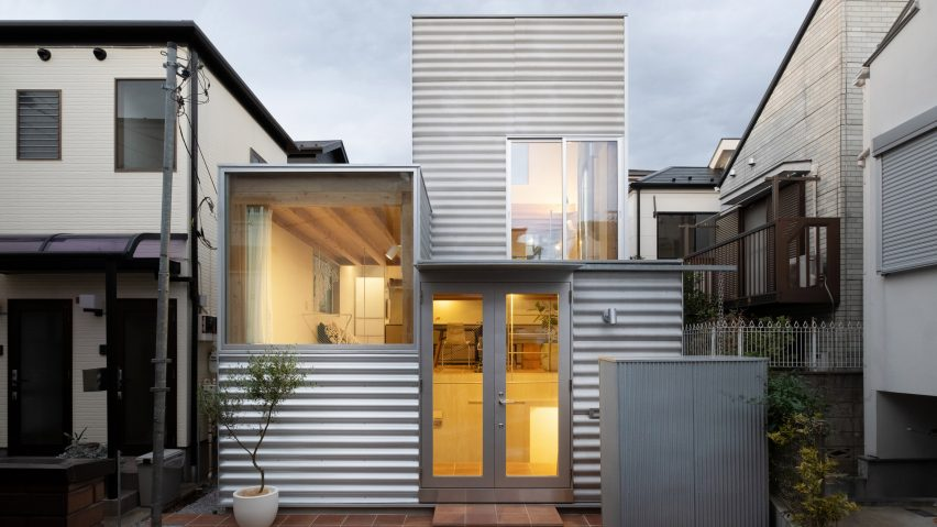 Exterior of House Tokyo in Tokyo