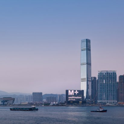 M+ Museum in Hong Kong