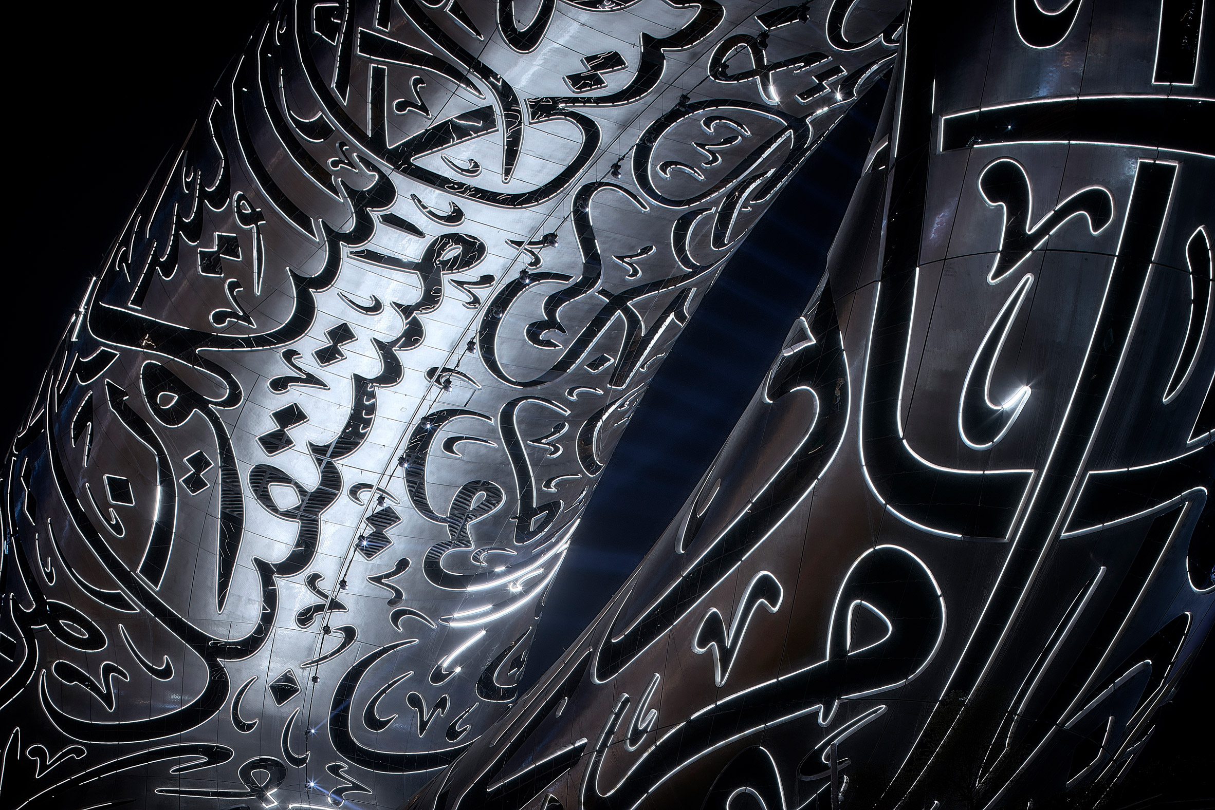 Calligraphy on Museum of the Future