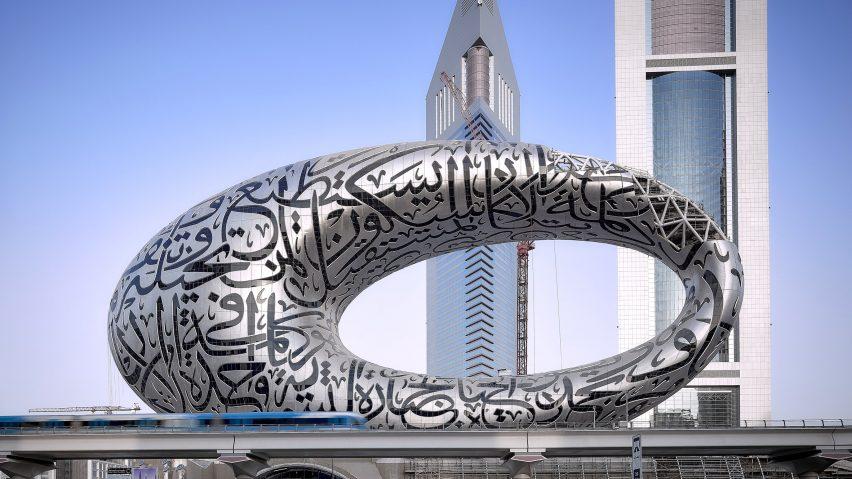 Museum of the Future in Dubai by Killa Design