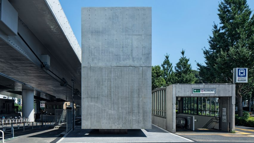 Floating concrete toilet in Tokyo