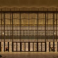 The exterior of The House of Wisdom by Foster + Partners
