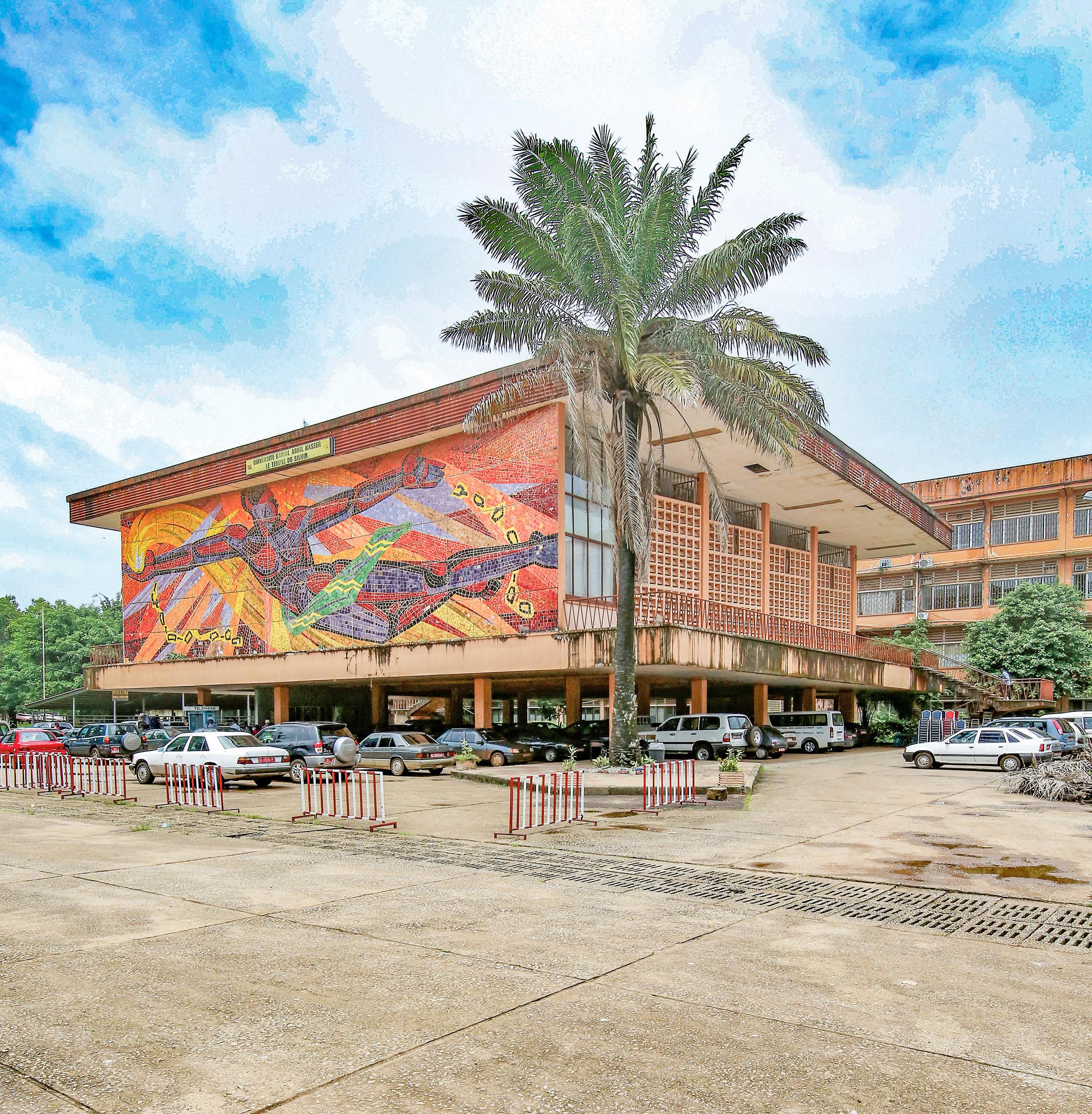 Gamal Abdel Nasser University, Conakry, by E V Rybitsky and G N Tsytovich