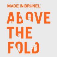 Made in Brunel Showcase 2021