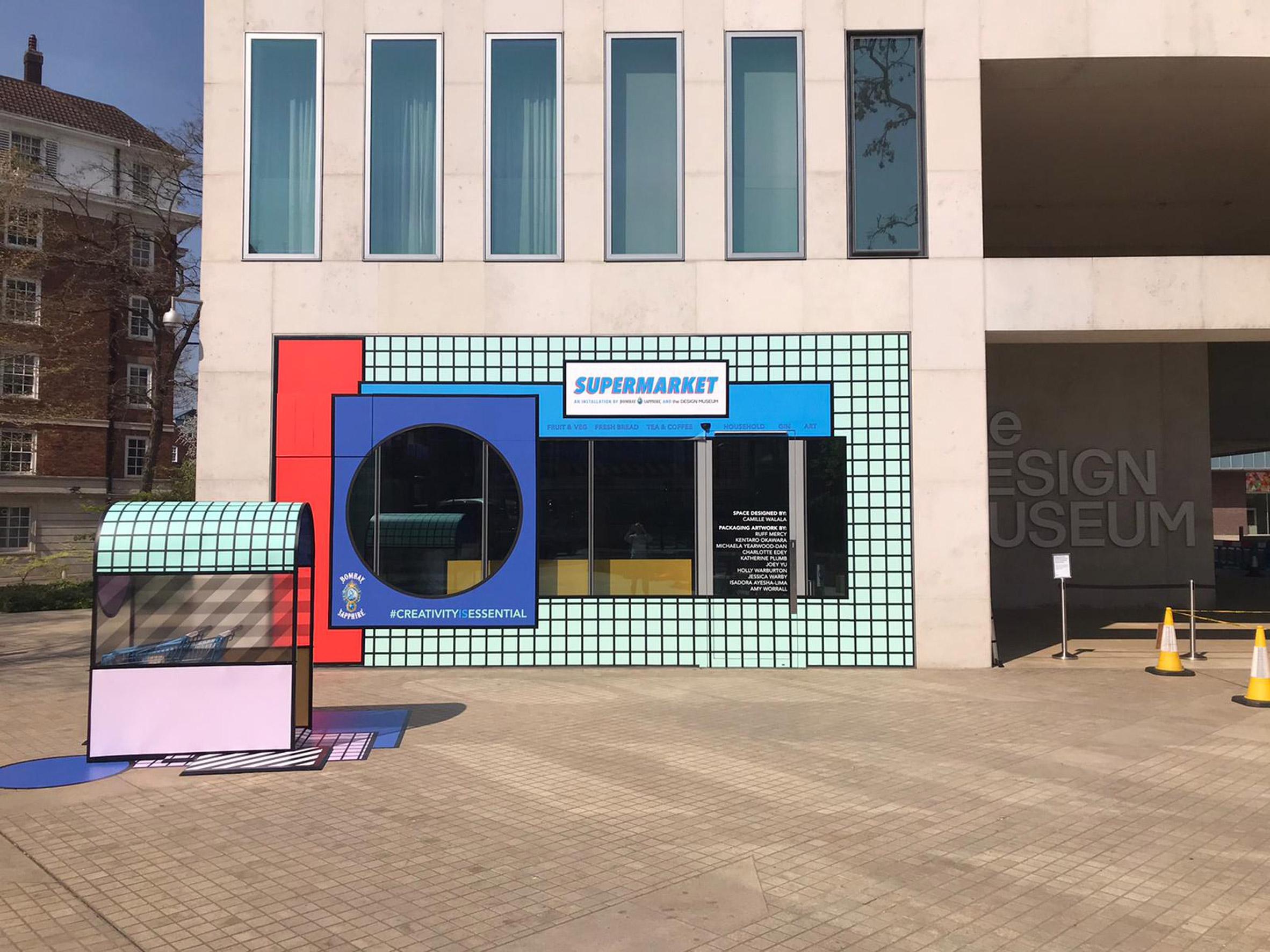 Exterior of Design Museum Supermarket
