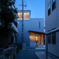 A metal-clad Japanese house