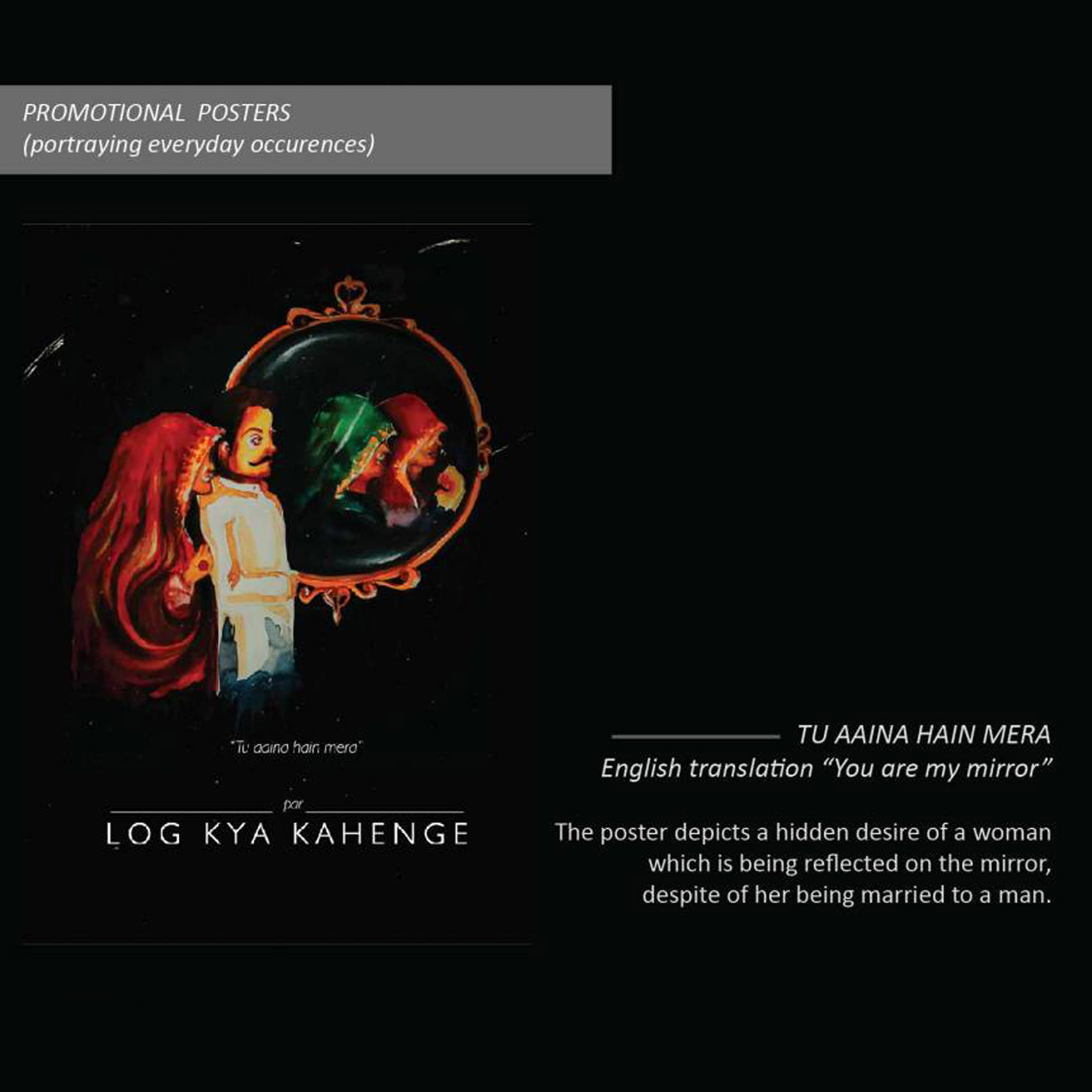 A poster from Log Kya Kahenge by Arunima Sarkar