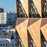 RCC Headquarters in Yekaterinburg