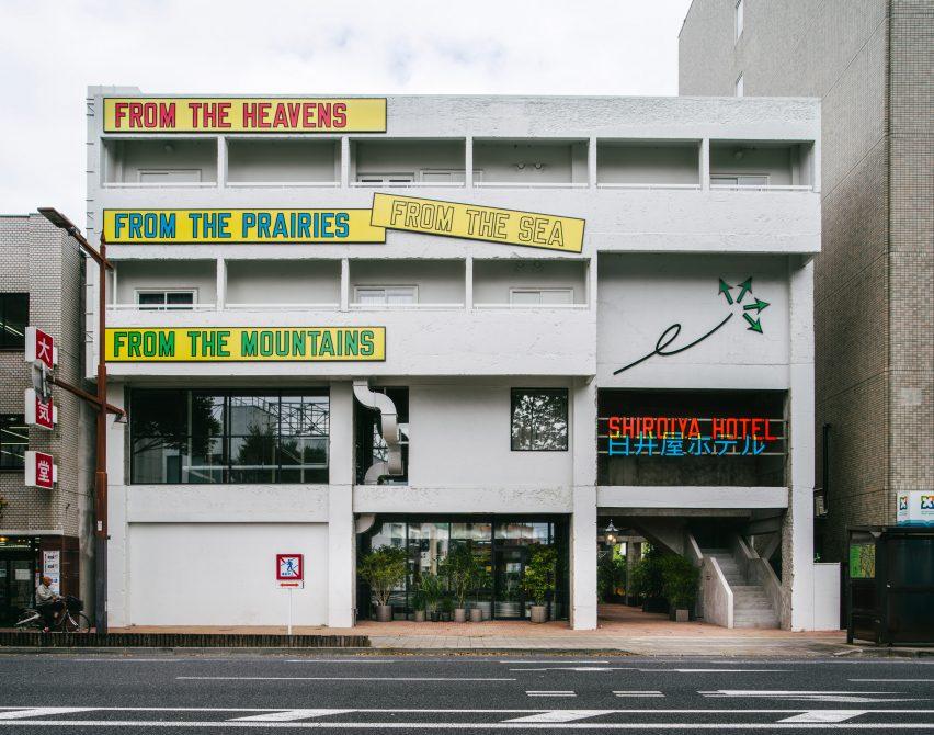 Shiroiya Hotel facade