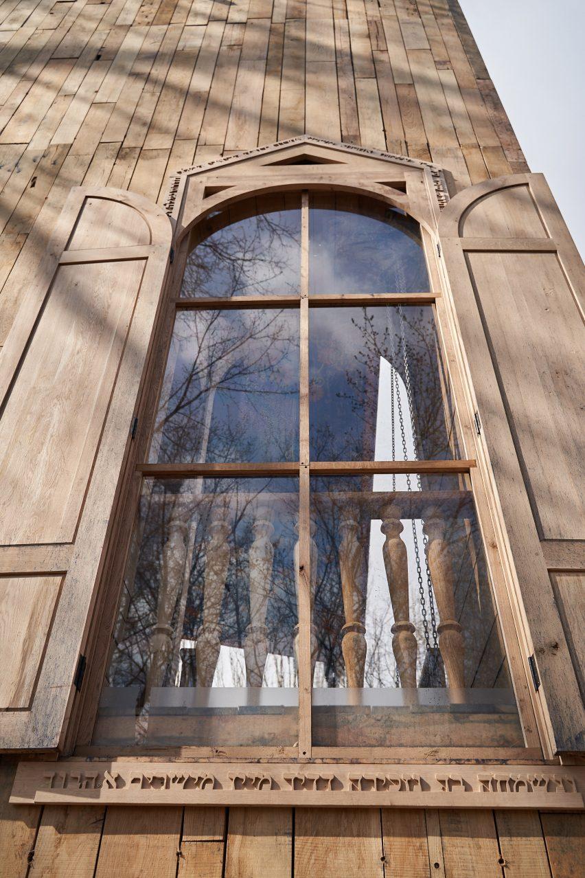 Oak building in Ukrain