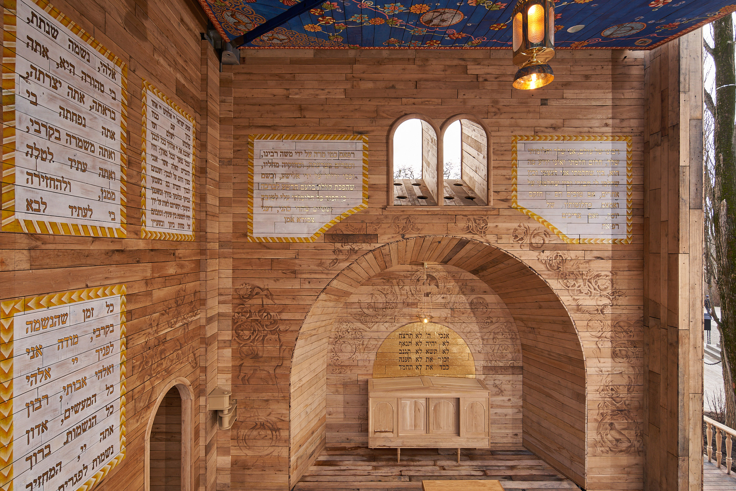 Babyn Yar massacre synagogue