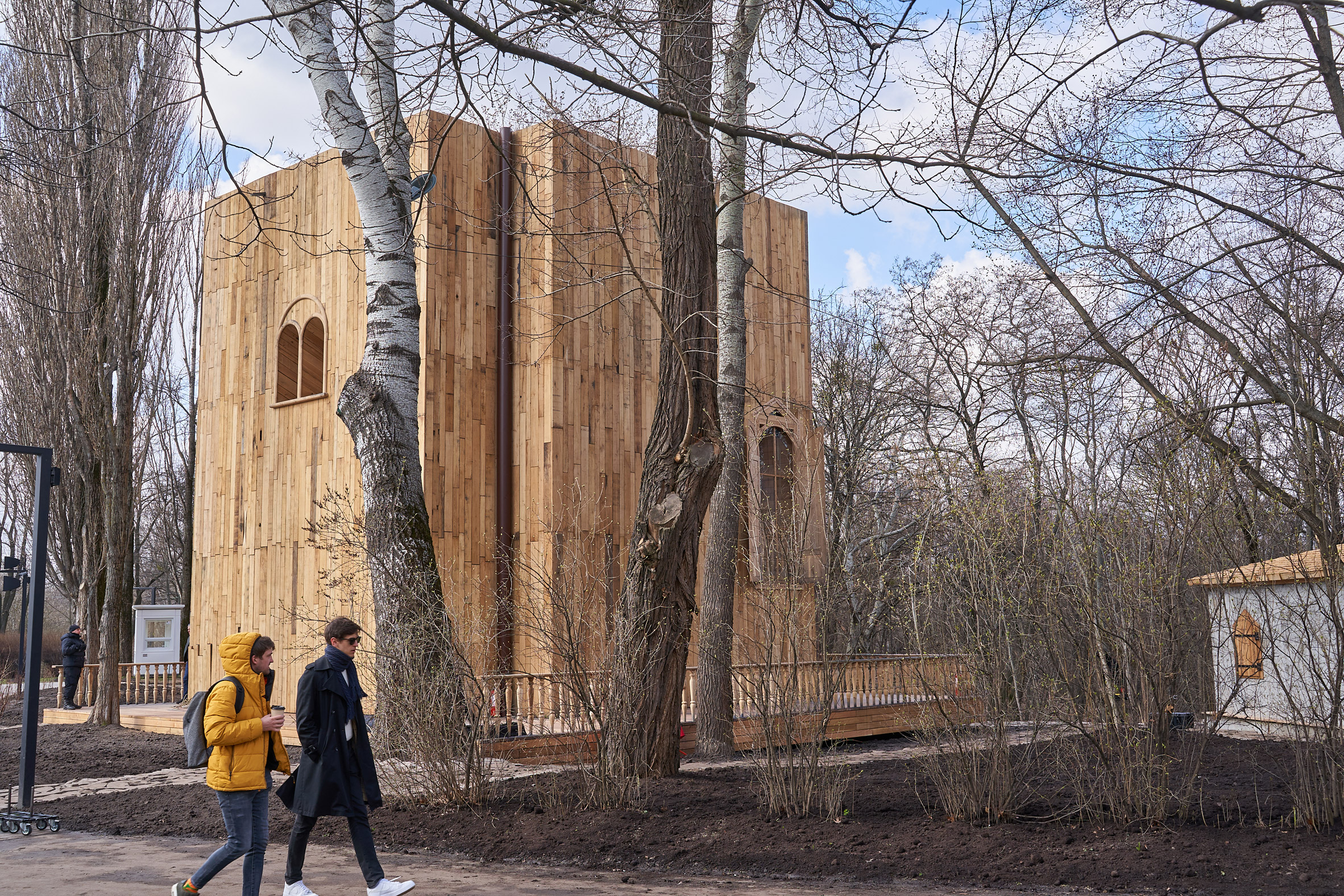 Timber building that looks like a book