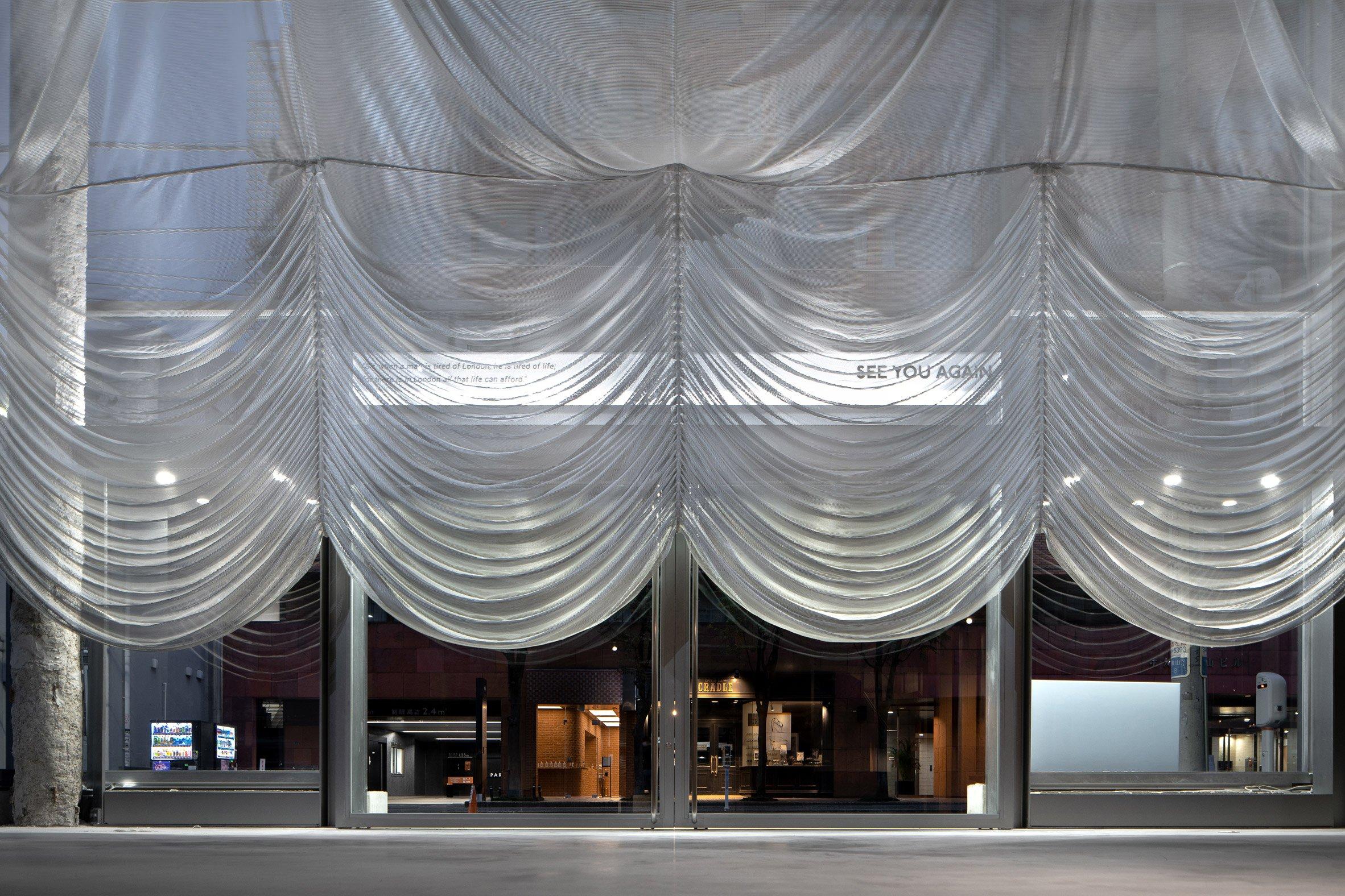 Curtain at Tokyo fashion store