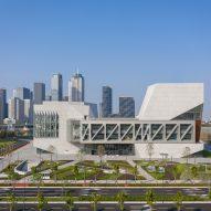 The exterior of Tianjin Juilliard School