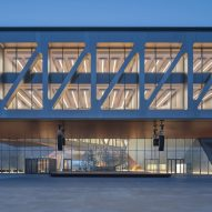 A steel and glass facade