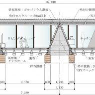 Cross-section for Soil House in Minamisoma Japan
