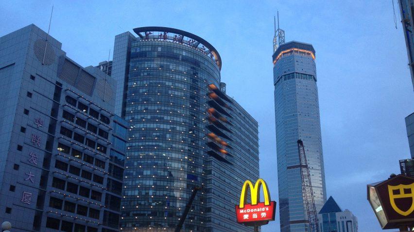 SEG Plaza in Shenzhen