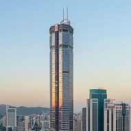 Supertall skyscraper in Shenzhen evacuated after unexplained wobbling
