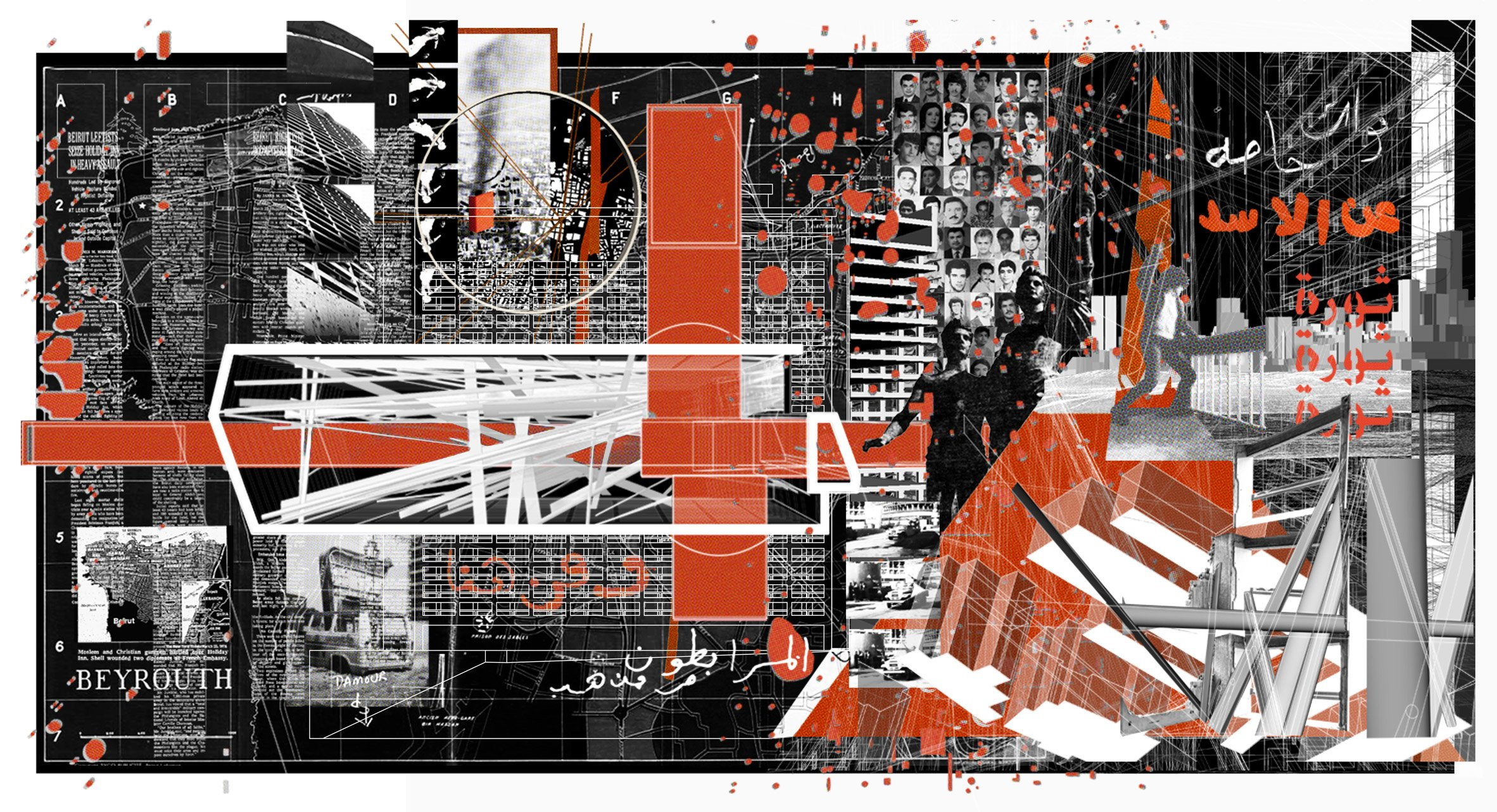 Azrieli School of Architecture and Urbanism