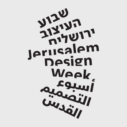 Jerusalem Design Week logo