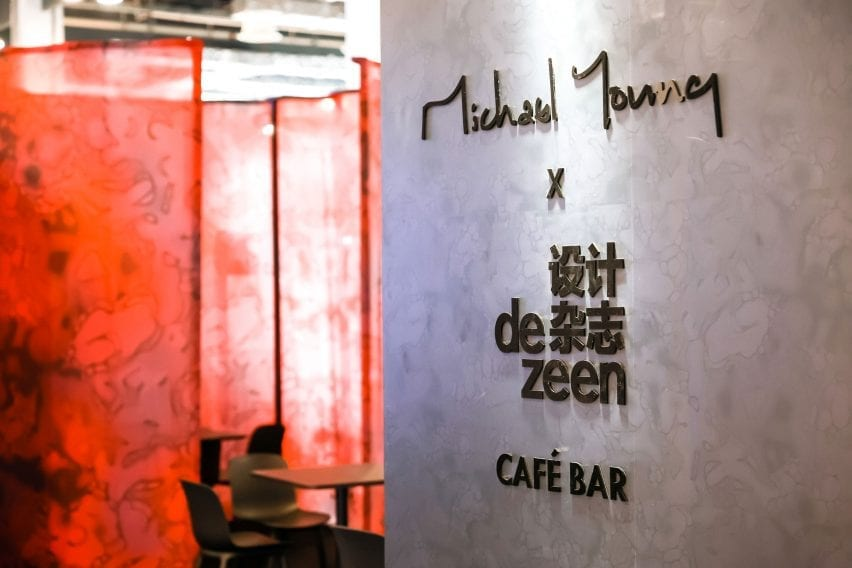 Michael Young x Dezeen Cafe and Bar in Design Shanghai