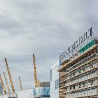 Design District London
