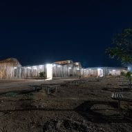 The Burkina Institute of Technology at night