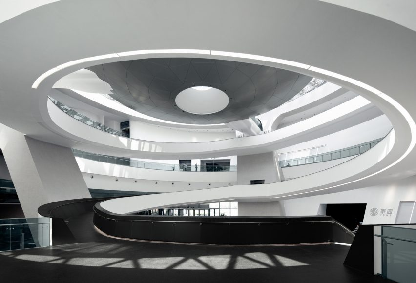 Inverted dome in museum entrance hall