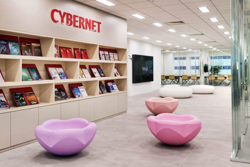 Cybernet headquarters lobby