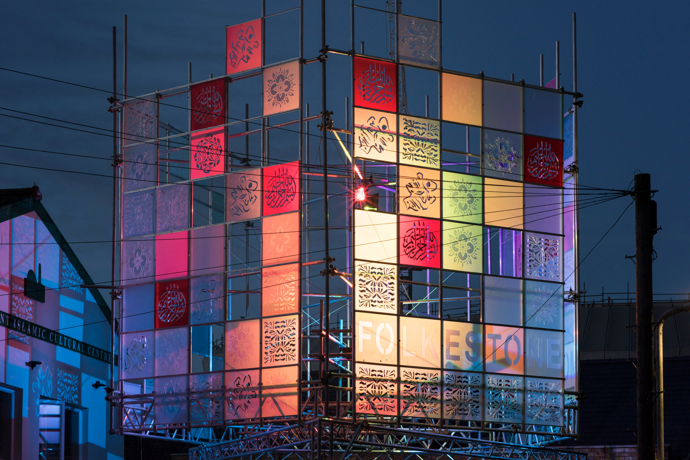 Lantern with colourful acrylic panels by HoyCheong Wong and Simon Davenport