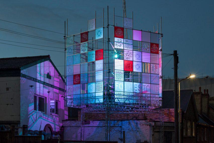 Nur lantern installation by HoyCheong Wong and Simon Davenport at Folkestone mosque