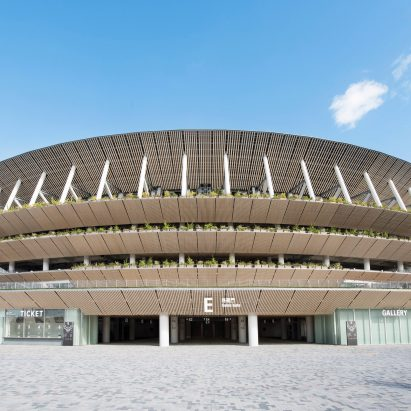 The wooden exterior of Japan National Stadium