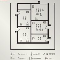 Tokyo Toilet at Ebisu station by Kashiwa Sato plans