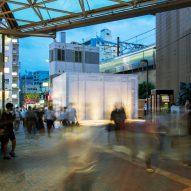 """Kashiwa Sato creates """"pure white toilet"""" in Tokyo"""