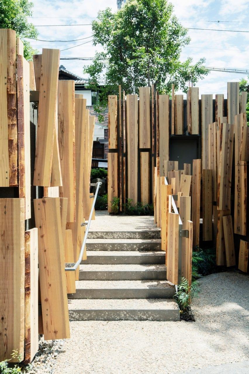 Timber-clad toilet block in Tokyo