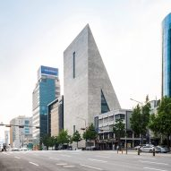 Images of Herzog & de Meuron's wedge-shaped art institute in Seoul revealed