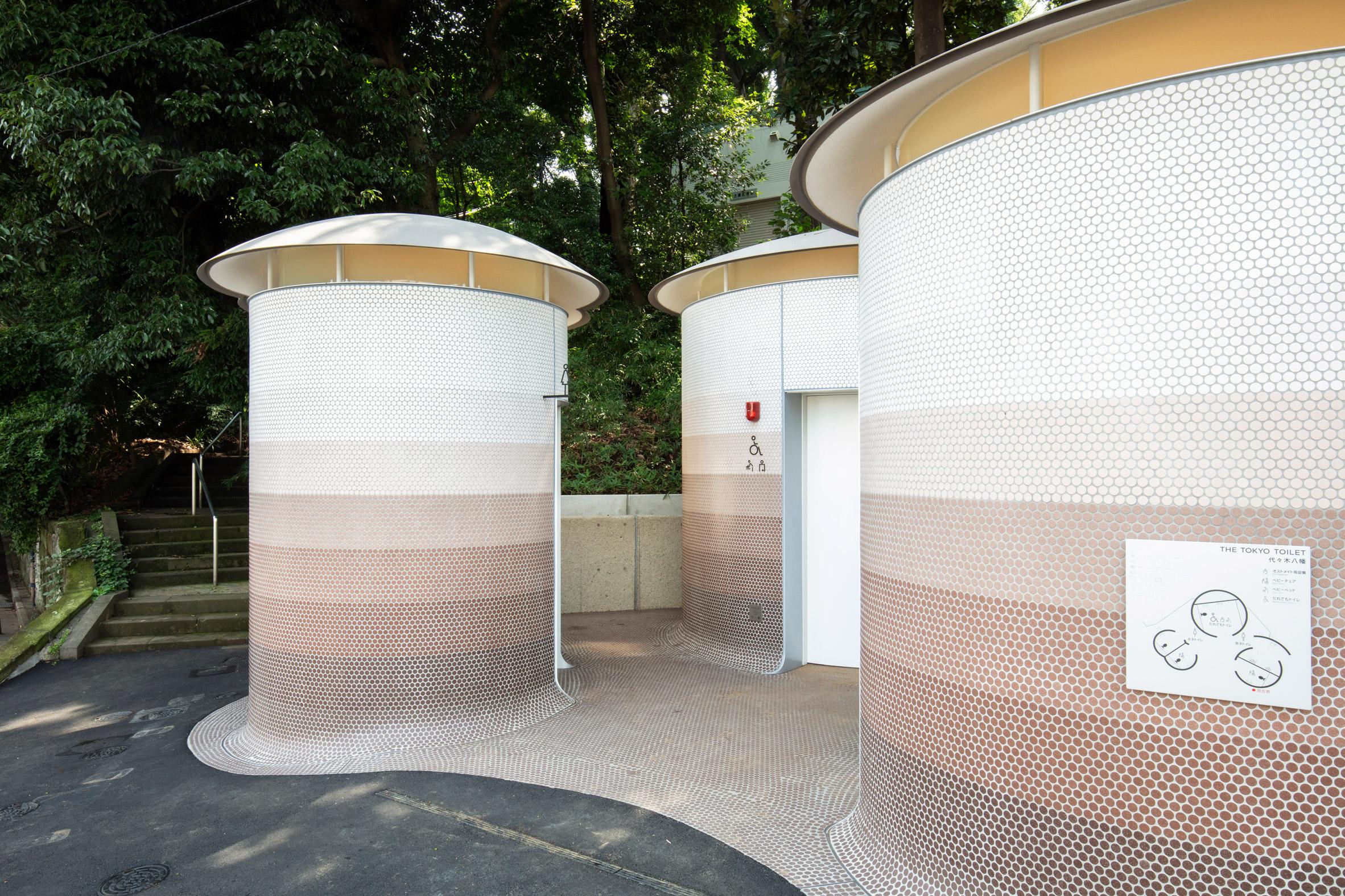 Toyo Ito toilet in Tokyo