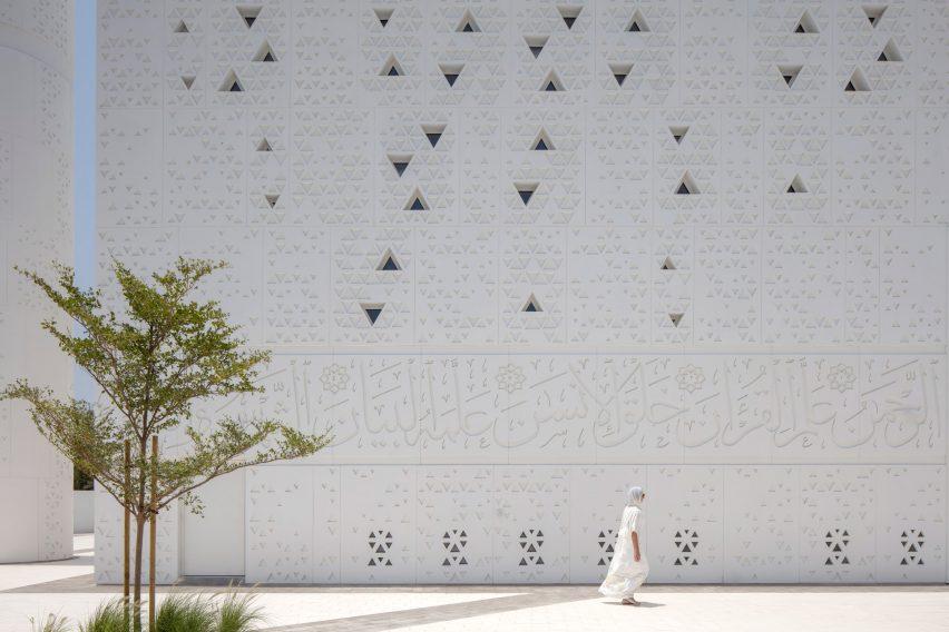 Facade of the Mosque of the Late Mohamed Abdulkhaliq Gargash