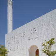 the Mosque of the Late Mohamed Abdulkhaliq Gargash
