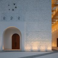 Dabbagh Architects creates calligraphy-covered contemporary mosque in Dubai
