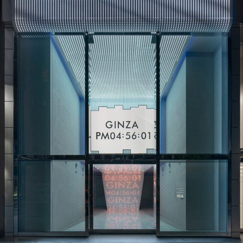 Ginza 456 Created by KDDI by Dentsu