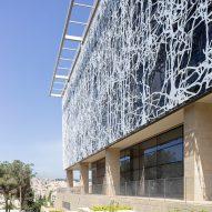A facade with metal screens