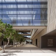 The courtyard of Edmond and Lily Safra Center for Brain Sciences